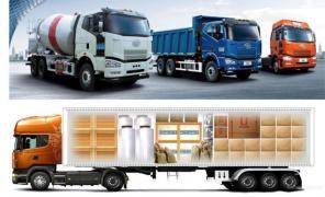 Автоперевезення, складські послуги, логістика, страхування