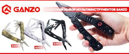 Knives Hansa online store