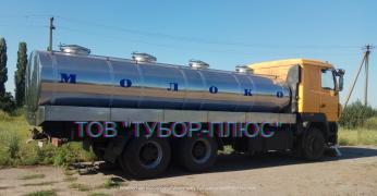 Виробництво автоцистерн, молоковозів, водовозів, рибовоз